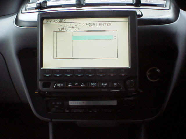 TV Satellite Navigation